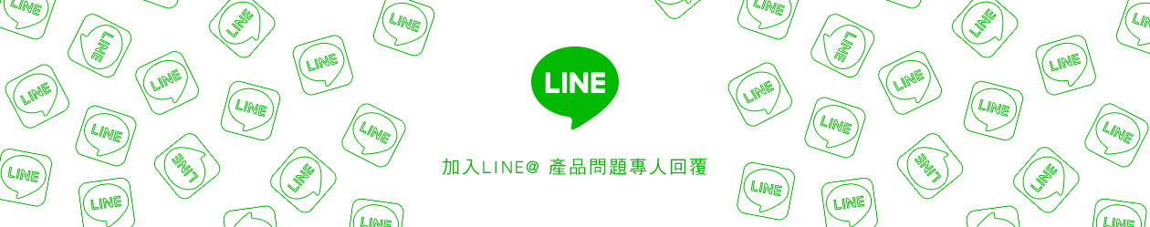 加line產品問題專人回复